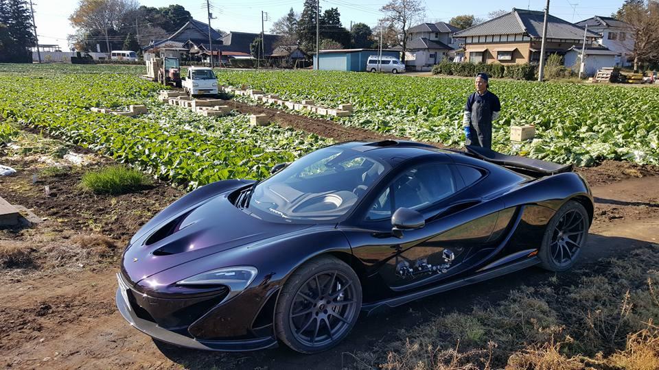 McLaren P1 Japan