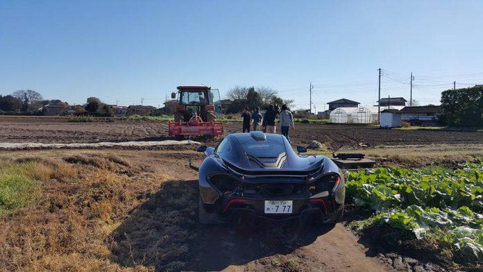 McLaren P1 farming