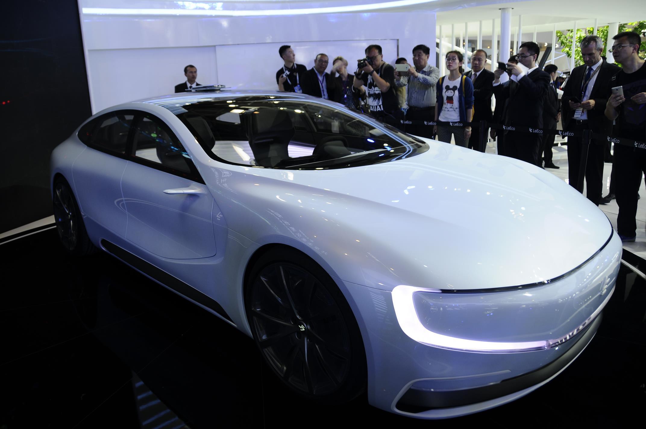 Top 10 Concept Cars at Beijing Auto Show 2016 - GTspirit