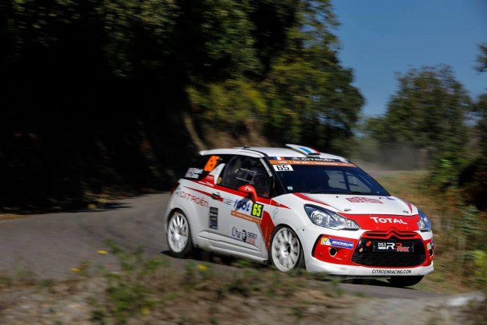 WRC  (21)
