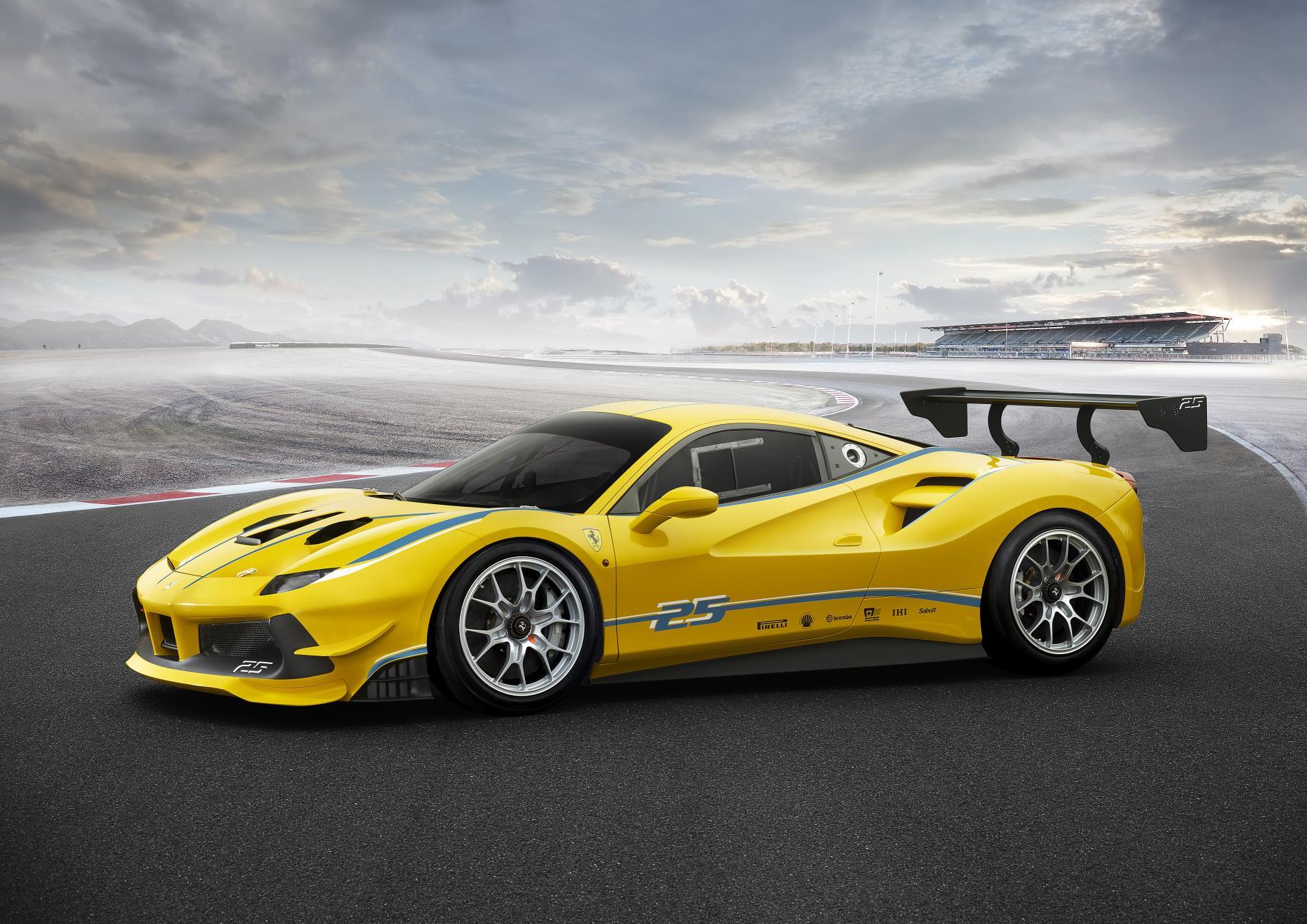 Official: 2017 Ferrari 488 Challenge