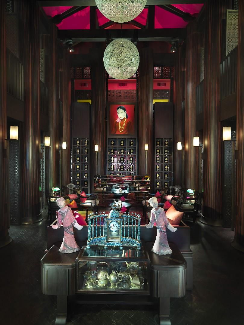 The China House Restaurant