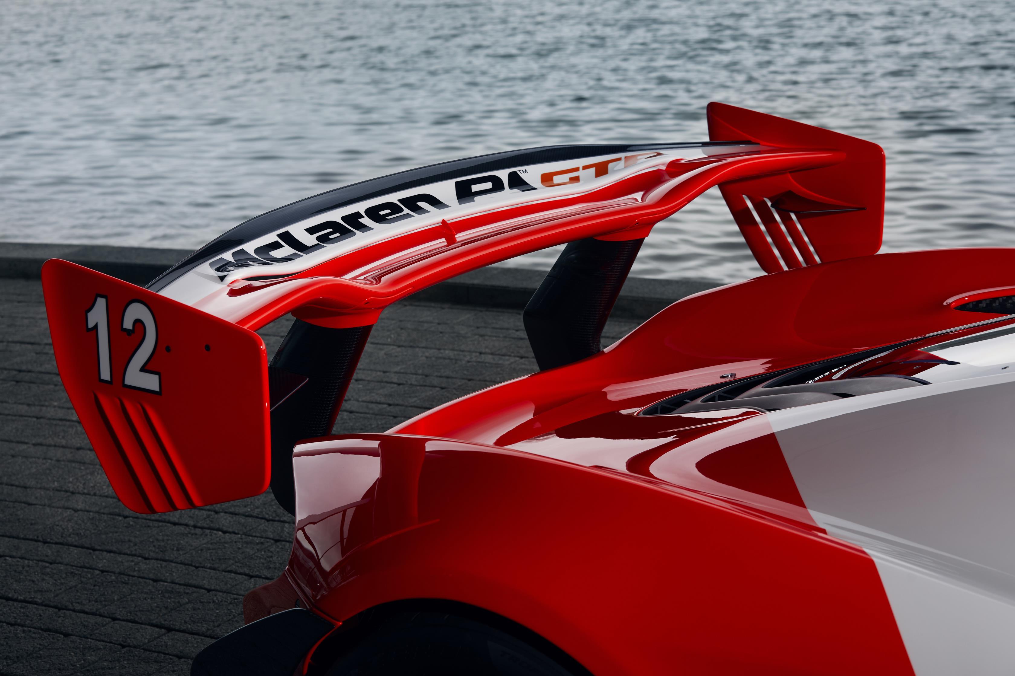 Ayrton Senna McLaren P1 GTR MSO