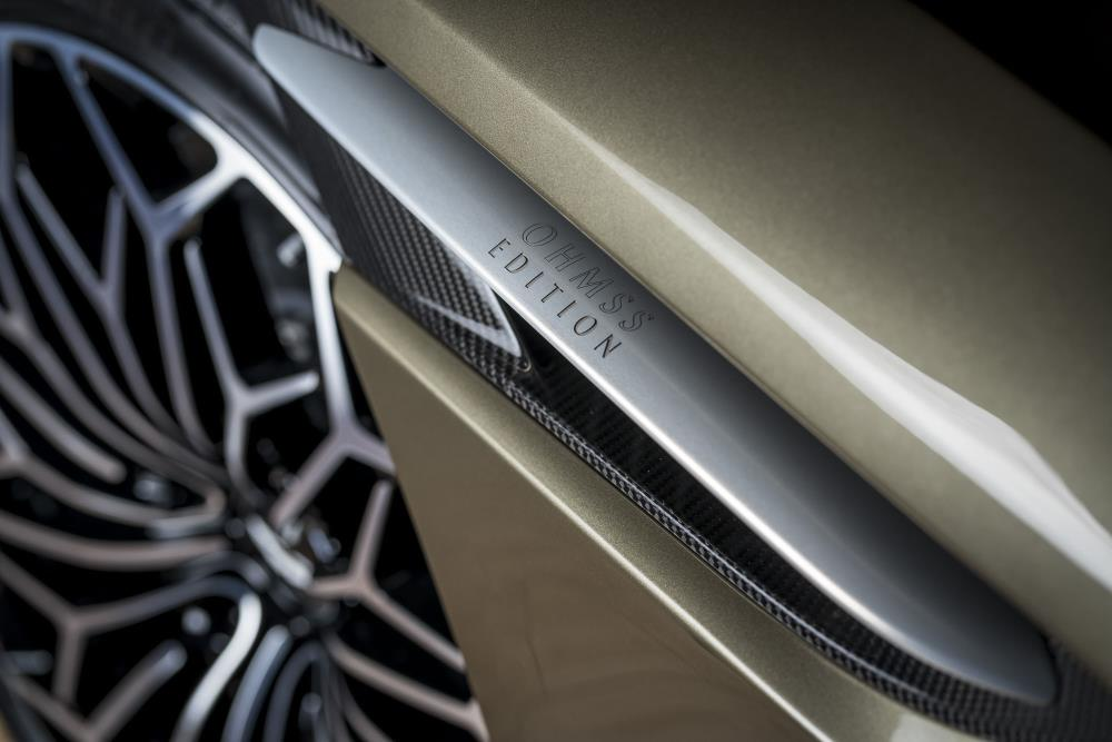 OHMSS Aston Martin DBS Superleggera