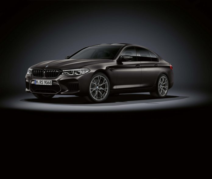 2020 BMW M5 Edition 35 Years: