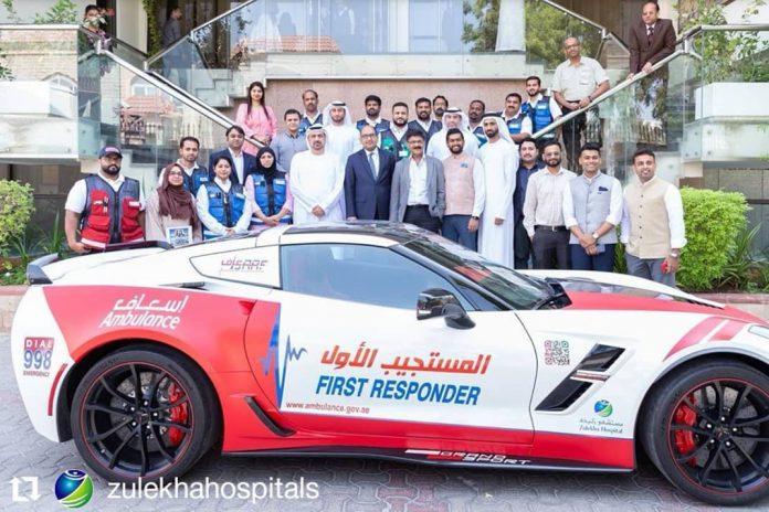 Dubai Ambulance Corvette
