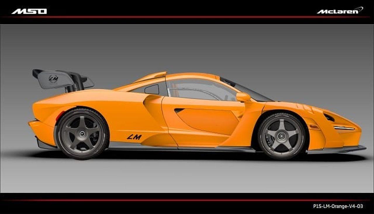 McLaren Senna LM Side