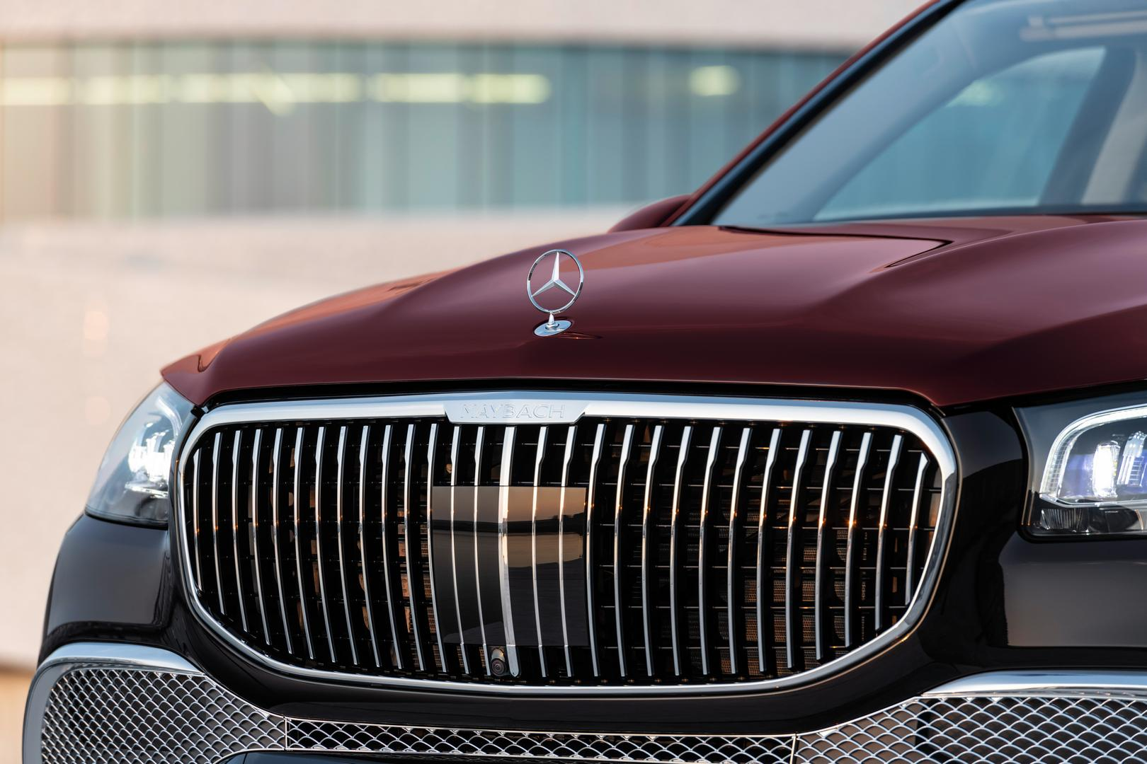 Mercedes-Maybach GLS 600 Grille