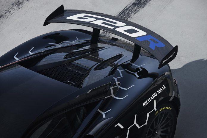 McLaren 620R Rear Wing
