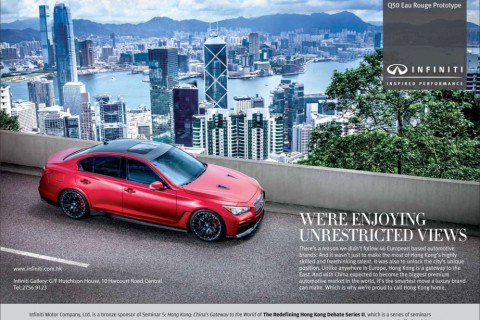 Infiniti Q50 Eau Rouge Advertisement