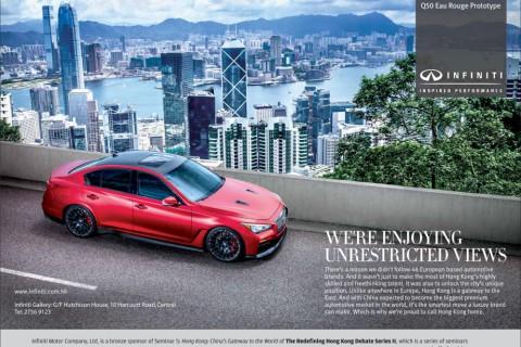 Infiniti Q50 Eau Rouge Advertisement